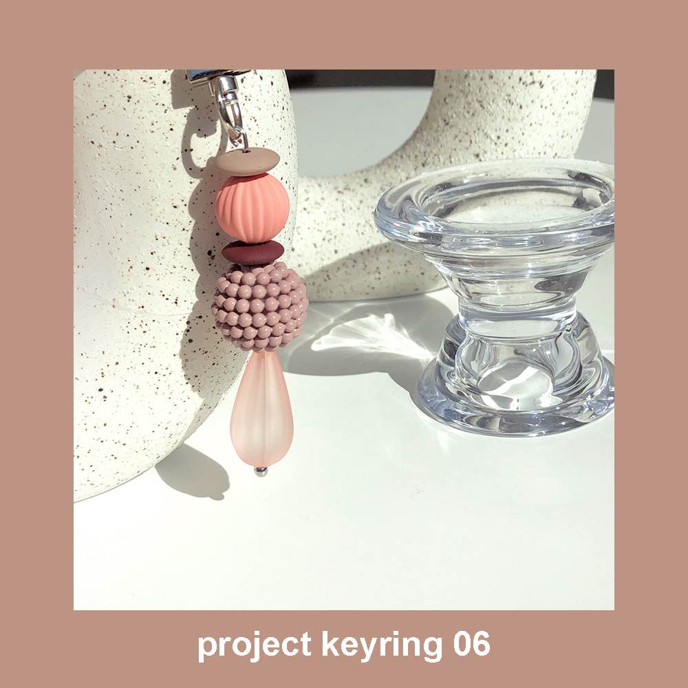 project keyring 06