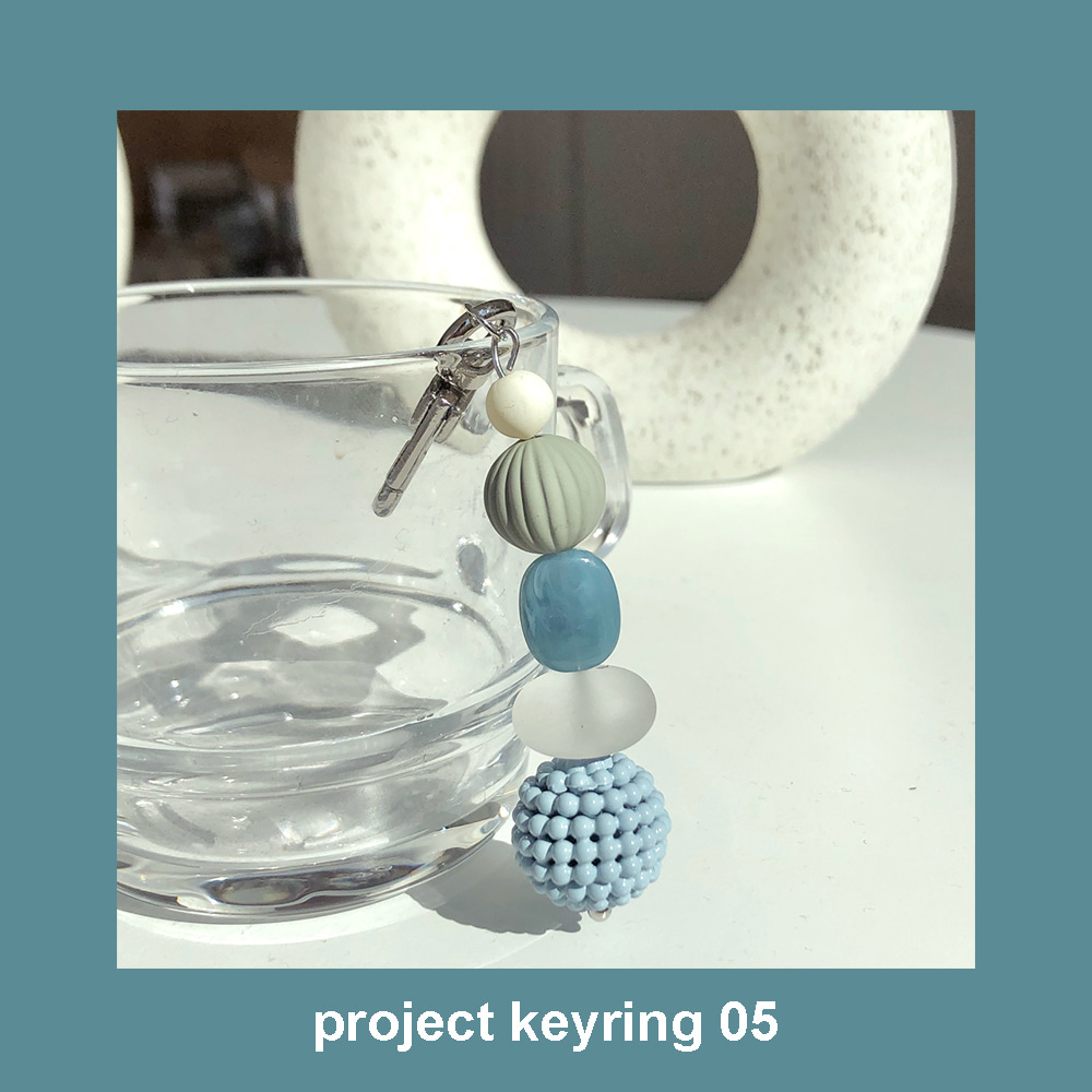 project keyring 05
